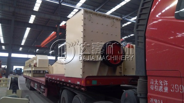Box Hammer Mill