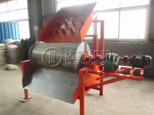 magnetic machinery